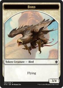 Bird token (3/4)