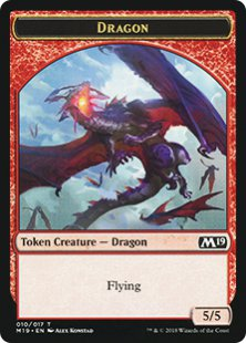 Dragon token (2) (5/5)