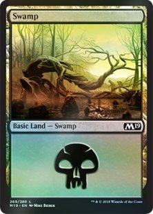 Swamp (5) (foil)