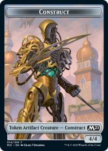Construct token (4/4)