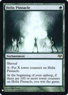 Helix Pinnacle (foil)