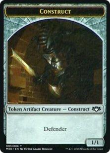 Construct token (0/1)