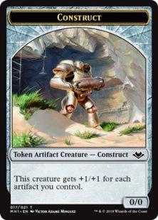 Construct token (0/0)