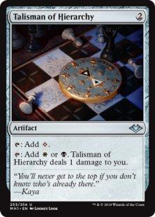 Talisman of Hierarchy