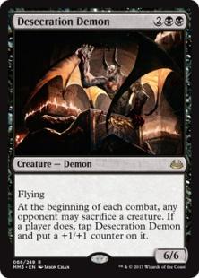 Desecration Demon (foil)