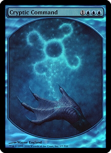 Cryptic Command (textless) (foil)