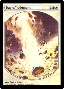 Day of Judgment (textless) (foil)