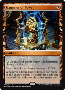 Gauntlet of Power (foil)