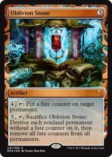 Oblivion Stone (foil)