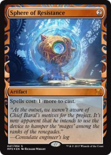 Sphere of Resistance (foil)