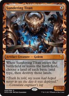 Sundering Titan (foil)