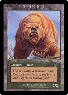 Bear token (1) (2/2)