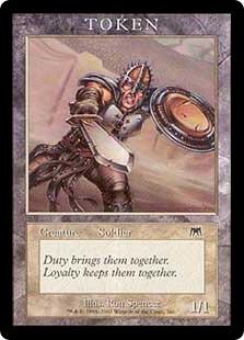 Soldier token (1/1)