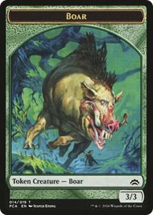 Boar token (3/3)