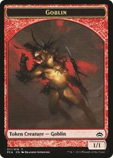 Goblin token (1) (1/1)
