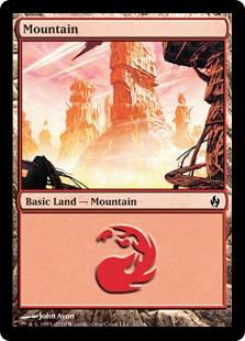 Mountain (1) (foil)