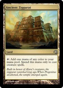 Ancient Ziggurat (foil)