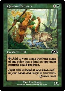 Quirion Explorer (foil)