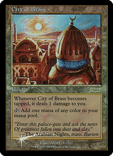 City of Brass (foil)