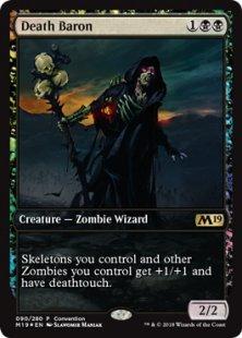 Death Baron (foil) (full art)