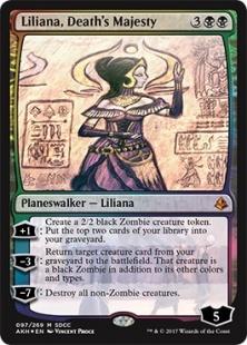 Liliana, Death's Majesty (foil)