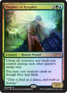 Prophet of Kruphix (foil)