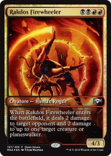 Rakdos Firewheeler (foil)