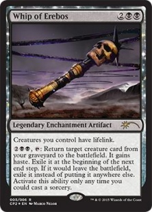 Whip of Erebos (foil)