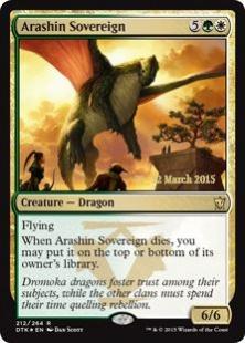 Arashin Sovereign (foil)