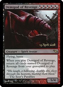 Demigod of Revenge (foil)