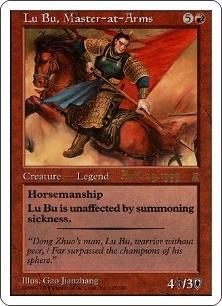 Lu Bu, Master-at-Arms (1)