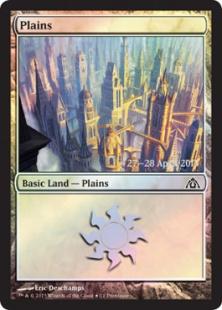 Plains (foil)