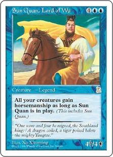Sun Quan, Lord of Wu