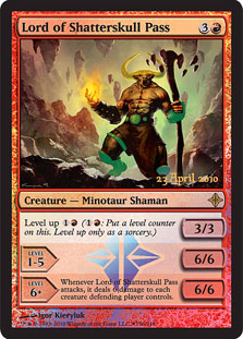 Lord of Shatterskull Pass (foil)