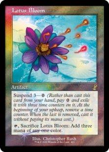Lotus Bloom (foil)
