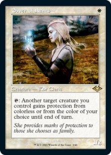 Giver of Runes (retro frame) (foil) (showcase)