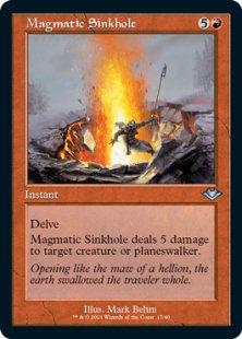Magmatic Sinkhole (retro frame) (foil) (showcase)