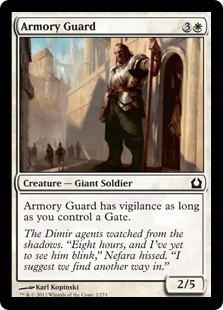Armory Guard