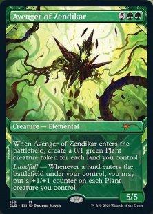 Avenger of Zendikar (Zendikar Revisited) (showcase)