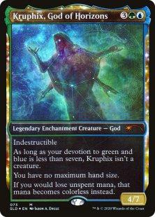 Kruphix, God of Horizons (Theros Stargazing II) (foil)
