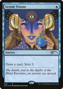 Serum Visions (1) (foil)
