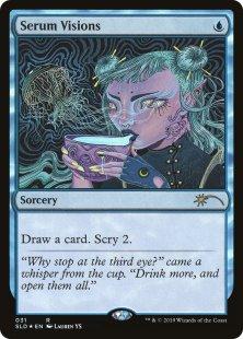 Serum Visions (3) (foil)