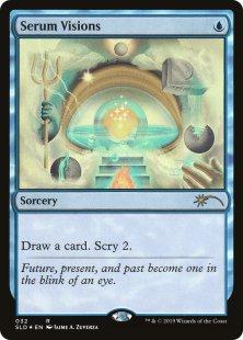Serum Visions (4) (foil)