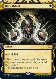 Dark Ritual (1) (showcase)