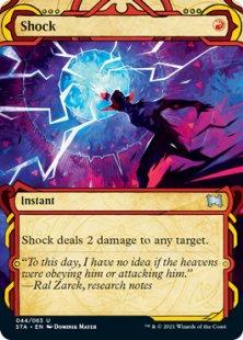 Shock (1) (showcase)