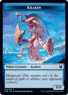 Kraken token (8/8)