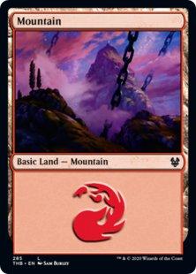 Mountain (3)