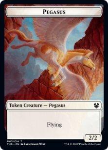 Pegasus token (2/2)
