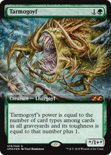 Tarmogoyf (foil)
