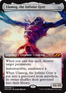 Ulamog, the Infinite Gyre (foil)